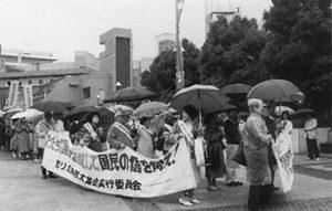 消費税反対「怒りの県民大集会」