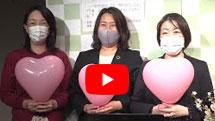 2020年度神奈川県生協大会