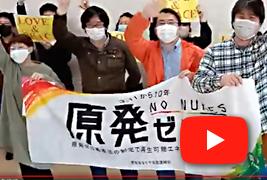 バーチャル神奈川県平和行進懇談会