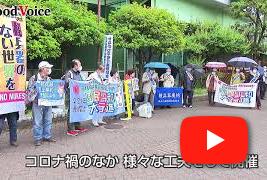 神奈川県内13日間の平和行進懇談会スタート!