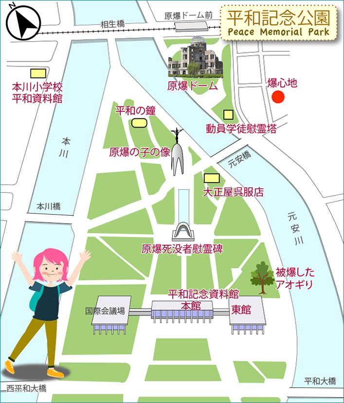 平和記念公園碑めぐりマップ